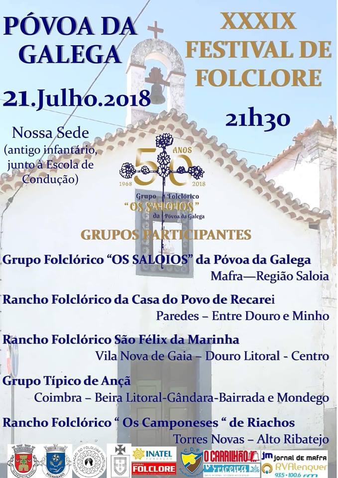 XXXIX Festival de Folclore da Póvoa da Galega